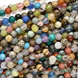 Gemstone Bead Mix 4mm Round Beads /16 Inch Strand ~ UnCommon Artistry