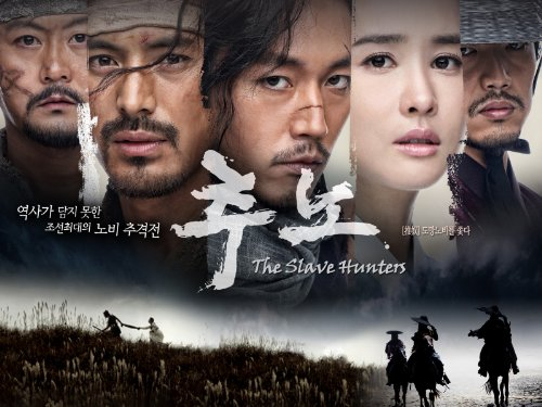 The Slave Hunters - First Season