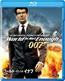 Movie - World Is Not Enough [Japan BD] MGXJA-15767