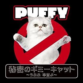Himitsuno Gimmy Cat Ufufu Hontouyo
