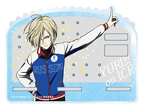 ユーリ!!! on ICE 02 ユーリ アクセサリースタンド
