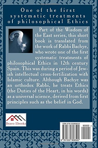 The Duties of the Heart: One of the first systematic treatments of philosophical Ethics