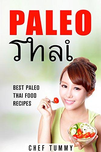 PALEO THAI RECIPIES: PALEO THAI RECIPES: PALEO DIET THAI COOKING FOR PALEO COOKS (PALEO THAI PALEO DIET PALEO COOKING PALEO RECIPES SERIES Book 1) by CHEF TUMMY