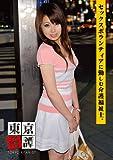 東京奇譚 7 [DVD]