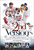 09 BBM ベースボールカード 2ndバージョン