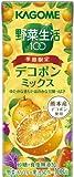 (お徳用ボックス) カゴメ 野菜生活100 デコポンミックス 200ml×24本入り