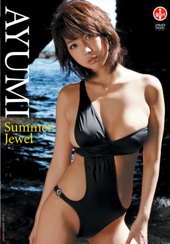 あゆみ Summer Jewel
