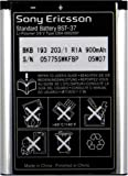 Sony-Ericsson BST-37 K750i Battery