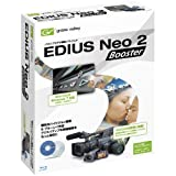 EDIUS Neo 2 Booster