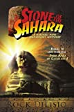 img - for Stone of the Sahara: A Marshall Mane Archaeology Adventure book / textbook / text book