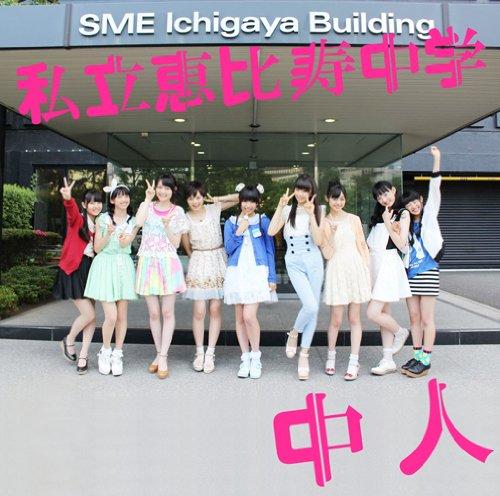 SME大再編で8社統合、デフスター...