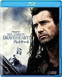 ブレイブハート<1枚組> [Blu-ray]