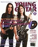 YOUNG GUITAR (ヤング・ギター) 2010年 09月号 [雑誌]