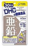 DHC 亜鉛 30日分 30粒