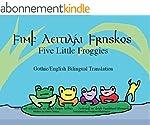 Five Little Froggies/Gothic: English/...
