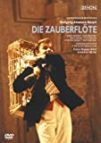 モーツァルト:歌劇《魔笛》チューリヒ歌劇場2000年[DVD]