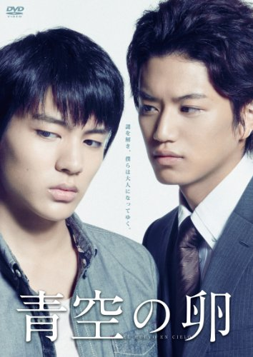 BS朝日ドラマ インソムニア 青空の卵 DVD-BOX