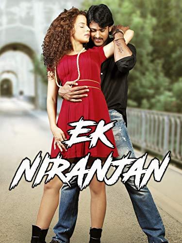 Ek Niranjan