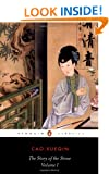 The Story of the Stone: a Chinese Novel: Vol 1, The Golden Days (Penguin Classics)