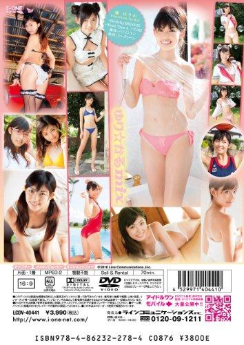 橘ゆりか ゆり☆かる mix [DVD]