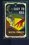 Easy to Kill (0553350552) by Agatha Christie