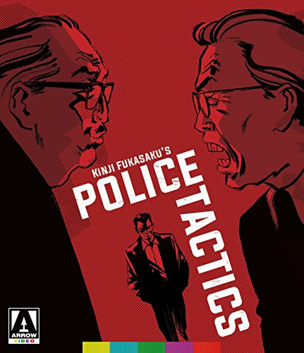 The Yakuza Papers: Police Tactics (2-Disc Special Edition) [Blu-ray + DVD]