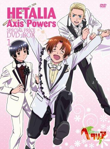 アニメ「ヘタリア Axis Powers」スペシャルプライスDVD-BOX1