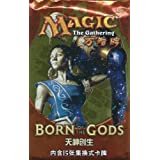 the Gathering Magic The Gathering: Born of the Gods: Chinese Booster Pack (15 Cards)