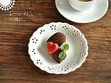 【M'home style】白い食器 お花畑のレリーフ皿15.7cm ホワイトレベル2