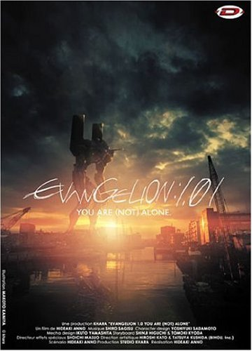 Evangelion: 1.01 - you are (not) alone