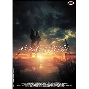 Evangelion 1.0 - you are (not) alone [Édition Standard]