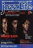 jazz Life (ジャズライフ) 2008年 09月号 [雑誌]