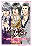 Double Score~Cattleya×Narcissus~ 限定版