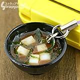 そっくり 食品サンプル 携帯ストラップ (味噌汁/赤)