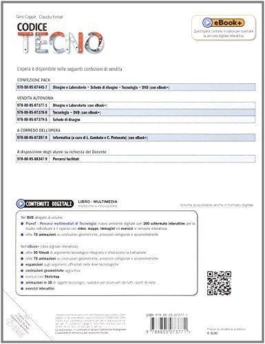 Codice tecno disegno e laboratorio per la scuola media for Codice promozionale amazon libri scolastici