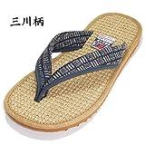 やまとっ子草履 麻ちゃん男性用 天然麻表中敷 日本製 室内履きにもOK! ランキングお取り寄せ