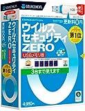 ウイルスセキュリティZERO (3台まで使える新パッケージ版) USBメモリ版