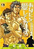 あなたを愛してやまず / 松 武 のシリーズ情報を見る