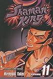 Shaman King, Volume 11 (Shaman King (Pb)) (1417798149) by Takei, Hiroyuki
