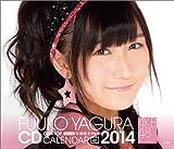 (卓上)AKB48 矢倉楓子 カレンダー 2014年