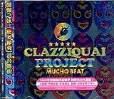 Clazziquai Project Vol. 4.5 - Mucho Beat 更多節奏-混音專輯 (台湾盤)