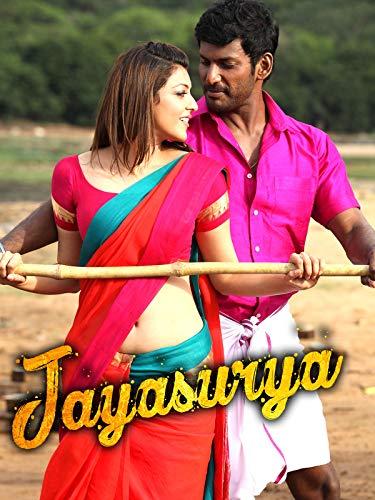 Jayasurya