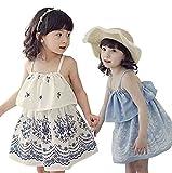 (ウイ カプア) u'i Kapua 花柄 キャミソール Aライン ワンピース 上品 リゾート 夏 ノースリーブ 子供服 女の子 ( ブルー / ホワイト ) ランキングお取り寄せ