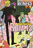 ROMー13―spit out your soul (K-Book Comics)