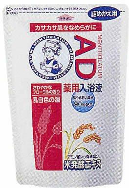 AD薬用入浴液 フローラル香り 詰替 600ml
