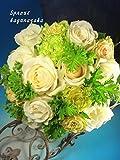 シンプルにローズゼラニューム&ホワイトローズのウェディングブーケ【生花】【ブライダル】【新宿神楽坂店】