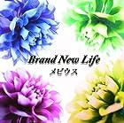BrandNewLife