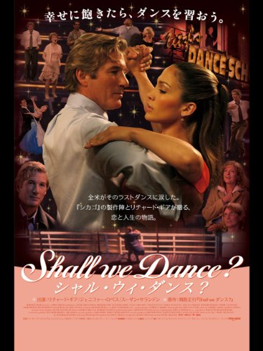Shall we Dance? (字幕版)