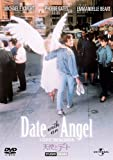 天使とデート 【ベスト・ライブラリー 1500円:第4弾】 [DVD]