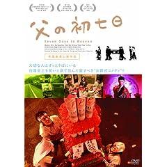 ���̏����� [DVD]